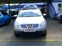 Nissan Qashqai 1.5 DCI N-TEC (beige) 2011