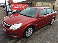 VAUXHALL VECTRA EXCLUSIVE (57) 70000 MILES, 1 YEAR MOT, WARRANTY, IMMACULATE £1395