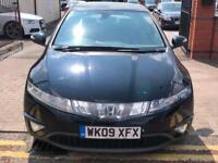 Honda Civic 2.2i-CTDi ES 2009 Ideal family car. Reliable & Cheap.