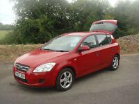 Kia ceed 1.6 Special Edition SR GUARANTEED CAR FINANCE TODAY