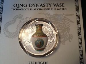2016 Qing Dynasty Vase Silver Coin