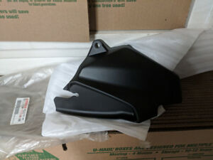 Yamaha 2008-17 XT250 Side Cover 3 Black