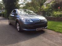 2006 Citroen c4 vtr 1.6 petrol,2 door coupe,long mot