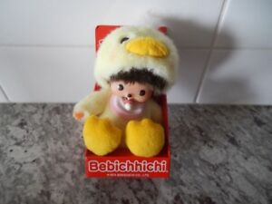 *New in Box* 2015 Collectable Bebichhichi Doll