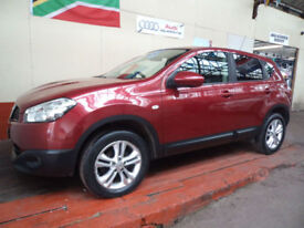 Nissan Qashqai 1.5dCi 2WD Acenta**ZERO DEPO FINANCE AVAILBLE** 12 MNT WARRANTY F