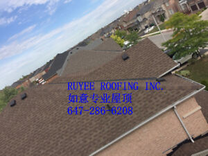 RUYEE ROOFING INC. EARLY BIRDS SPECIAL
