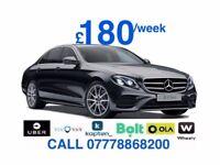NEW Mercedes E Class , PCO car hire, Rent, PCO hire, PCO Chauffeur, Uber ready car, PCO, Uber EXEC