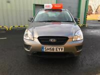 Used Kia Carens Cars For Sale In Glasgow Gumtree