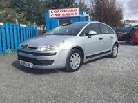 Citroen C4 1.6HDi 16v ( 92hp ) LX***3 MONTHS WARRANTY ***FINANCE AVAILABLE