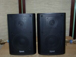 QUEST 42AW SURROUND SPEAKERS