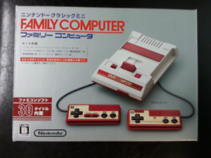 Famicom mini box only