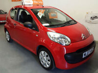 2007 CITROEN C1 VIBE - 1 OWNER FROM NEW - ONLY £20 FOR ONE YEARS ROAD TAX