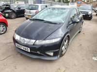 HONDA CIVIC 2009 BREAKING FOR SPARES PLEASE CALL BEFORE YOU COME
