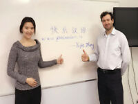 Private Mandarin (Chinese) Class for Adults and Kids