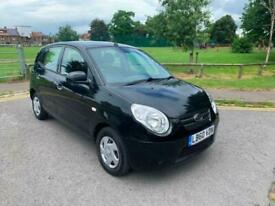 image for KIA PICANTO 1.0l PETROL 5 DOOR £30 TAX A YEAR EXCELLENT CONDITION HALF LEATHER