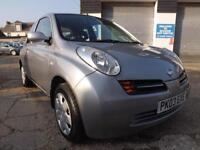 Nissan Micra 1.2 16v SE 2003 59000 MILES LOTS OF HISTORY WITH LOTS OF RECEIPTS