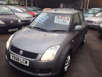 2008 SUZUKI SWIFT 1.3 - LOW TAX - LOW INSHURACE - FULL MOT - £2195!!!