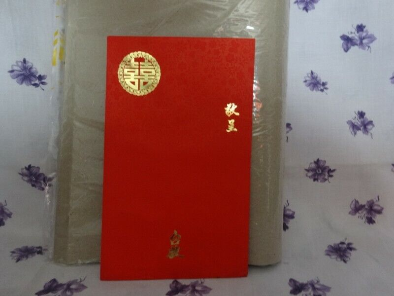 Wedding Red Packet (Money/Gold) Traditional Packing - AHT670