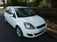 2008 '08' FORD FIESTA 1.4 ZETEC BLUE LTD EDT 5 DOOR HATCH IN WHITE