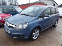Vauxhall Zafira 1.9CDTi 16v ( 150ps ) 2008MY SRi 5 DOOR 7 SEATER DIESEL ONLY 98K