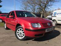 Volkswagen Bora 1.9 TDI SPORT PD 6 SPEED 150BHP (red) 2002