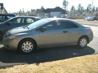 2007 Honda Civic Coupé (2 portes) 5500$