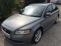 **VOLVO S40 1.8 SE IN CHAMELEON BLUE PEARL METALIC** NOW SOLD** NOW SOLD**