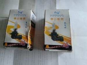 HEADLIGHTS BULB 9005 12V 65W