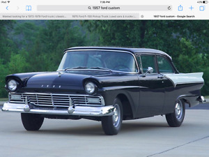 Wanted 1957 Ford fairlane 2 dr