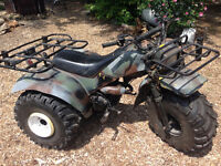 Yamaha 200cc ATV Three Wheeler!