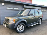 2008 Land Rover Discovery 3 2.7TD V6 GS *7 Seater - Diesel - FSH - 4x4*