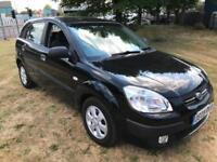 Kia Rio 1.4 Chill Cheap Car With Warranty Bargain