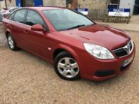 2007 '07' Vauxhall Vectra 1.9 cdti 150 Exclusive. Turbo Diesel. Manual. Px Swap