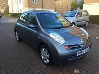2004 Nissan Micra 1.2 SE + 11 Nissan Stamps and Long MOT 17/06/2017