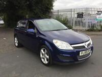 Vauxhall/Opel Astra 1.7 CDTI