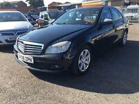Mercedes diesel finance available Bmw px swap
