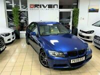 (2009) BMW 320D M SPORT AUTO + ALLOYS + FSH + HEATED LEATHER + FREE DELIVERY