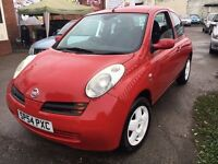 NISSAN MICRA DIESEL 1.5 DCI SE MANUAL KEY LESS ENTRY