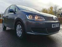Volkswagen Sharan 2.0TDI ( 150ps ) ( BMT ) ( s/s ) DSG 2017.5MY SE NAV
