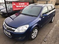 2007 (57) VAUXHALL ASTRA DESIGN ESTATE, 1 YEQR MOT, NOT FOCUS LAGUNA 308 207 VECTRA GOLF
