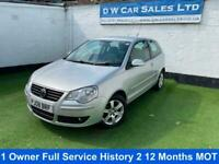 2008 Volkswagen Polo 1.4 80PS Match Petrol Manual