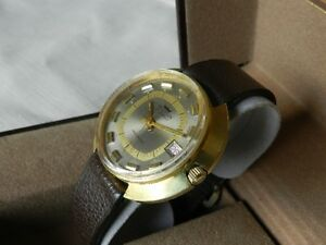 Vintage Westclox Watch with 17 Jewel Mechanical Movement