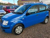 Fiat Panda 1.2 ONLY 32K 1 FORMER KEEPER FSH 7 STAMPS
