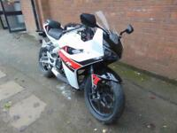 2016(66) HYOSUNG GD250 R - DELIVERY MILEAGE - SAVE OVER 1000