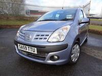 2009 Nissan Pixo 1.0 ( 67bhp ) N-TEC - £20 per Year Road Tax - KMT Cars