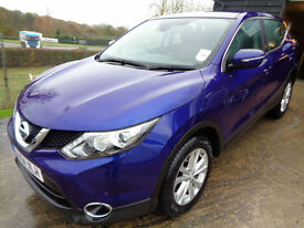 Nissan Qashqai 1.5dCi ( 110ps ) ( Smart Vision Pack ) Acenta