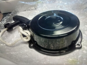Arctic Cat Starter Recoil Assembly # 0820-001