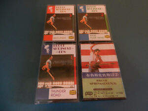Bruce Springsteen Rare Cassette Tapes from Taiwan Lot of 4