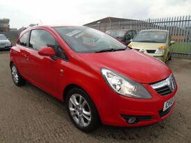 Vauxhall/Opel Corsa 1.2i 16v ( 85ps ) ( a/c ) 2010.5MY SXi