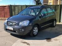 2007 KIA Carens 2.0 GS5 MPV 5dr Petrol Manual (5 Seats) (201 g/km, 142 bhp)